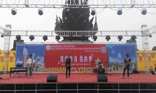 孝和中国合唱歌谱